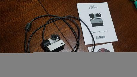 CMe 2 + 1.3 пиксела Камера за настолен компютър или лаптоп