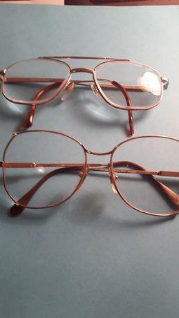 Rame ochelari calitate Germană