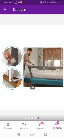 Бортики защитный на кровать