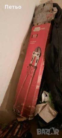 Ножица за рязане