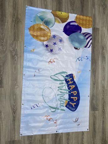 Банер за рожден ден
