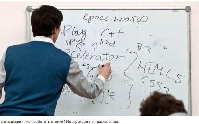 Маркерно меловая доска для обучения и работы в Павлодаре+доставка
