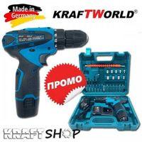 Немски Акумулаторен винтоверт KraftWorld 18V + вложки и удължение