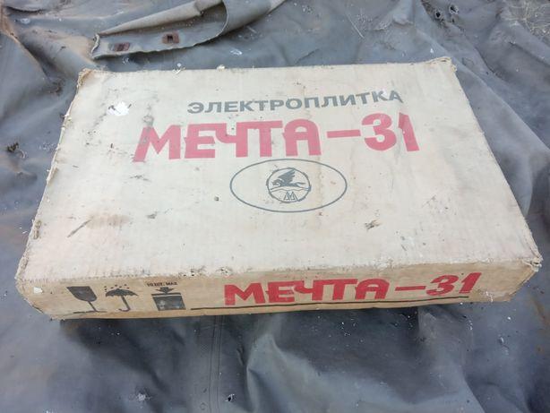 Плитка электрическая Мечта-31