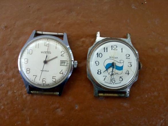 Часовник Wostok и Победа