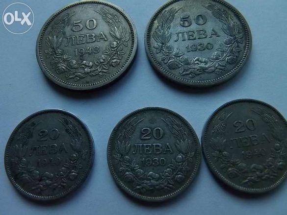 Стари български монети