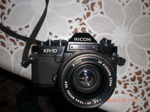 vand aparat foto cu film RICOH