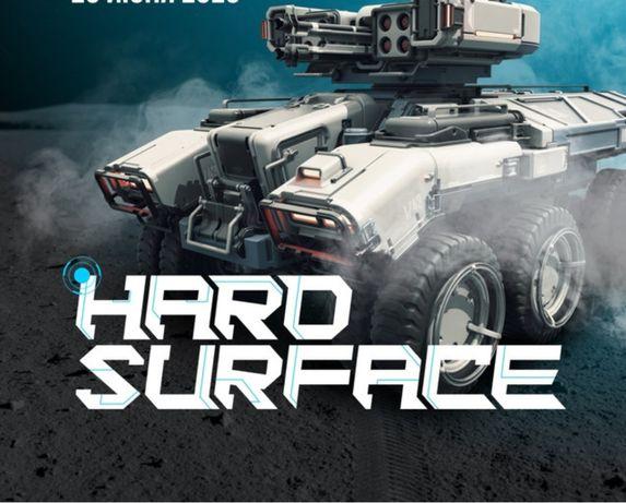 Видеокурс - Hard Surface