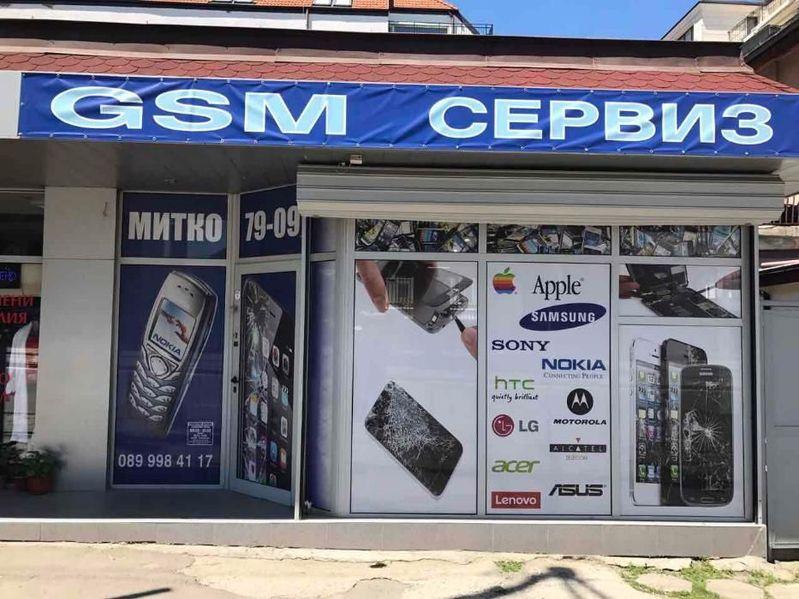 Смяна на стъкло iPhone 6 / 6s / 7 / 7 Plus / 5 / 5s сервиз в София гр. София - image 1