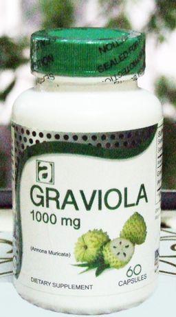 Гравиола-Мощен Антиоксидант-унищожава всички туморни образования
