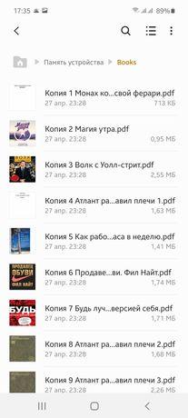 Продаются электронные варианты БЕСТСЕЛЛЕРОВ!!! 451 КНИГ