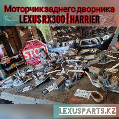 Моторчик заднего дворника Lexus Rx300/Harrier