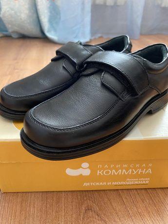Новая обувь. Туфли кожаные