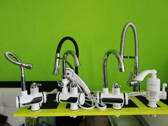 Нагревател за вода, проточен бойлер Смесител за кухня Лукс