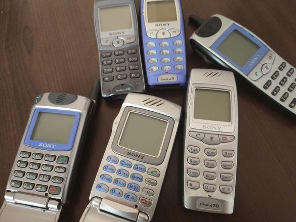 Sony /Сони J5, J6, J7, Z5, Z7
