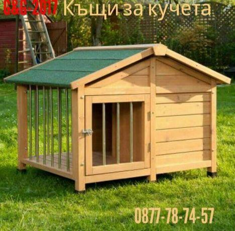 Къщи за кучета кучешка колиба
