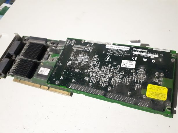 HP 4M controller with 128MB cache