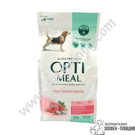 OptiMeal Medium Adult - с Пуйка - 1.5кг/4кг/12кг/20кг - Храна за Куче