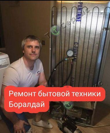 Срочный ремонт холодильников стиральных машин морозильников бойлеров д