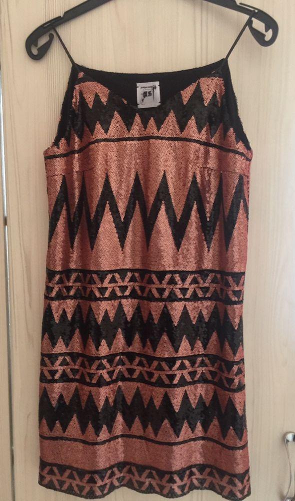 Коктейльное платье-комбинация