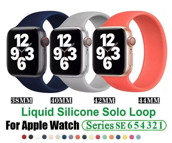 Bratara Apple Watch Solo Loop Elastica 44mm Model Nou