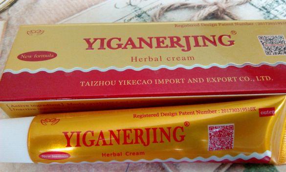 Yiganerjing крем за псориазис, екзема, дерматит, гъбички и др
