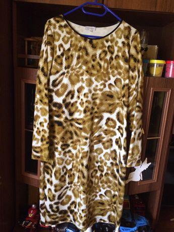 rochita leopard de toamna