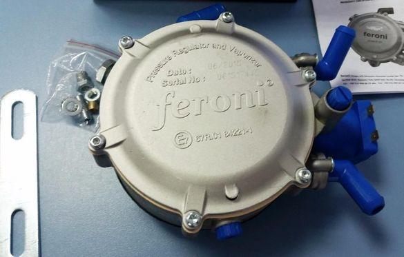 Изпарител за обикновена газова уредба FERONI gazova uredba