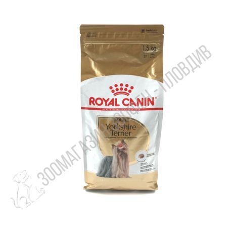 Royal Canin Yorkshire Terrier 1.5кг / Специална Храна за Куче - Йорки