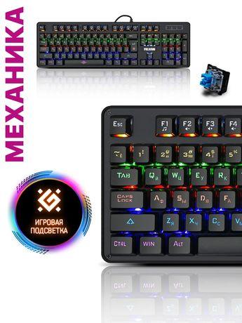 Механическая клавиатура оригинальная Paladin