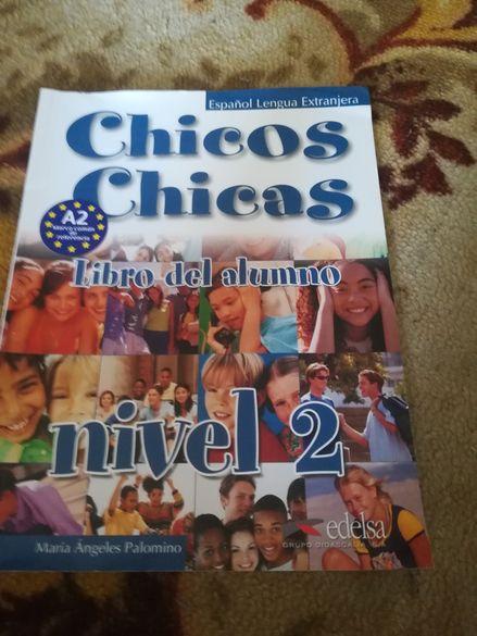 Учебник по испански за 5 клас