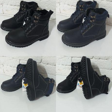 "Кожаные ботинки ТМ""Pafi"", Турецкий бренд. Алматы обувь. Доставка"
