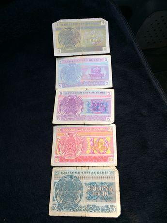 Деньги 1993г казахстанские