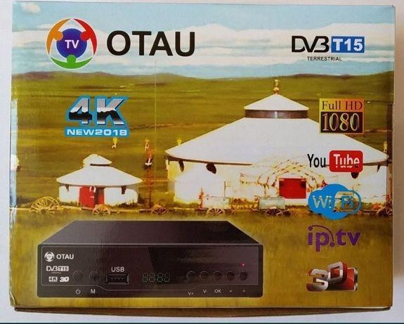 ОТАУ ТВ цифровой приёмник 25 каналов (ресивер, тюнер, приставка)