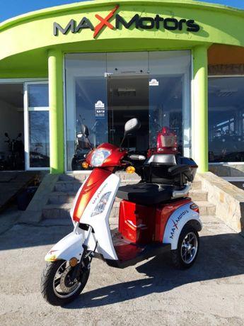 Електрическа триколка 1500 W серия Lux нови модели