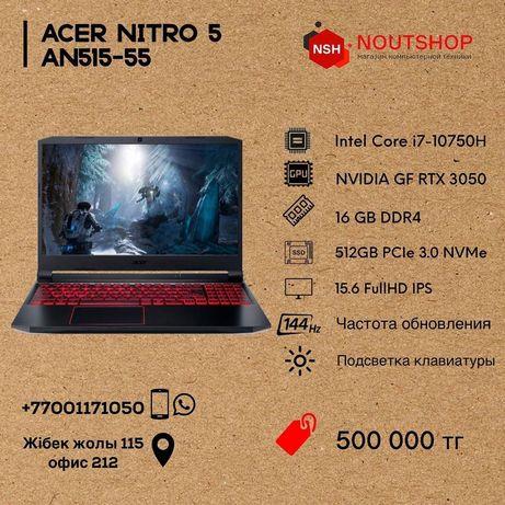 Acer Nitro 5 / Intel Core i7-10750H/SSD 512GB / ОЗУ 16GB