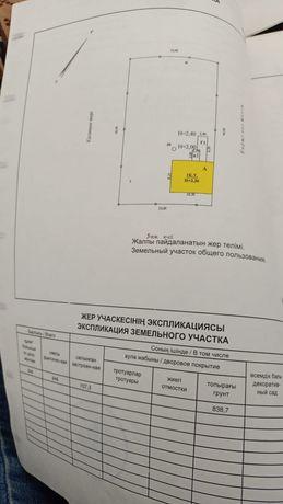 участок под бизнес  4 мкр, по Желаев. трассе с жилым домом