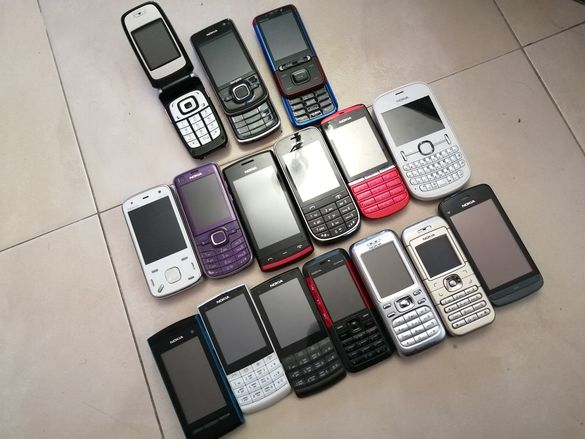 Nokia 6103,6210nav.,5610,N86,6220,500,300,202,C5,X3,6234,5310,5250,