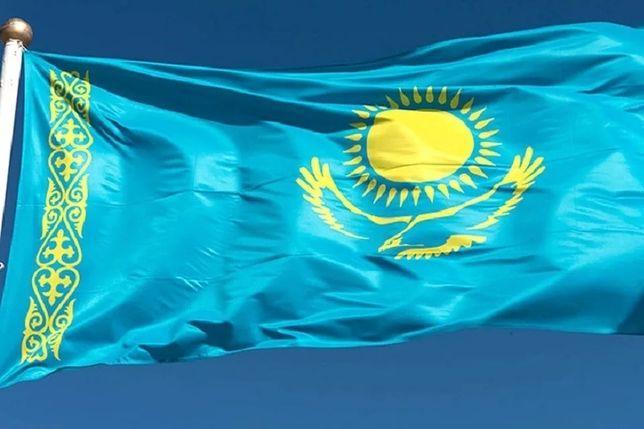 Флаг Казахстана (большой)