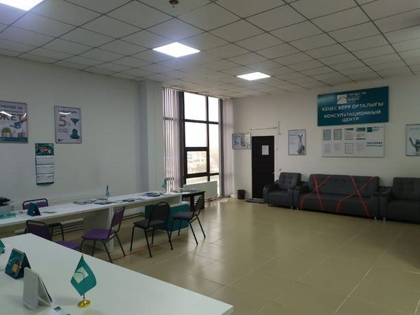 Офис в аренду 30 и 60 квадратов на Рыскулова