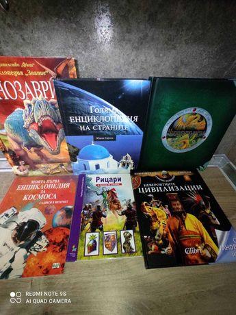 Детски енциклопедии