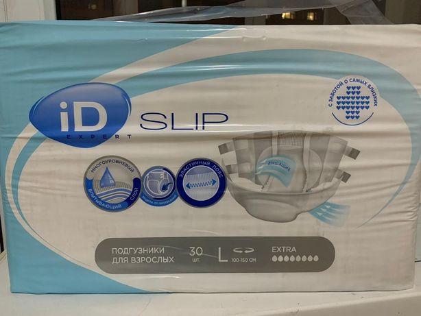 Подгузники для взрослых iD Expert, размер L, 30 шт