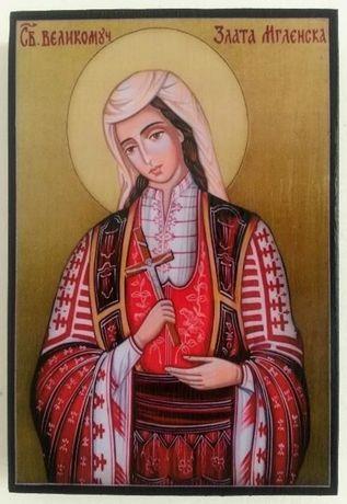 Икона на Света Злата Мъгленска ikona Sveta Zlata Muglenska