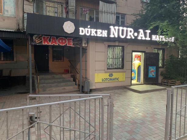 "Магазин «Nur-ai"""