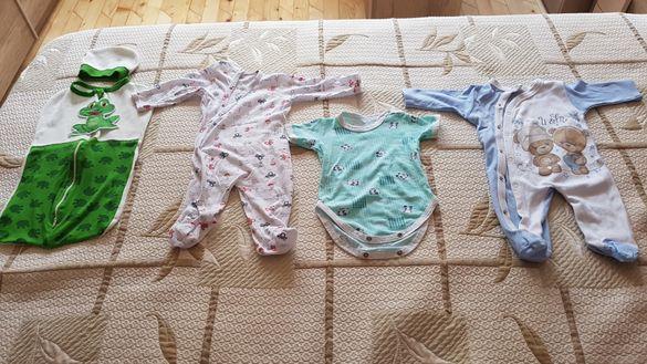 бебешки дрешки без забележки