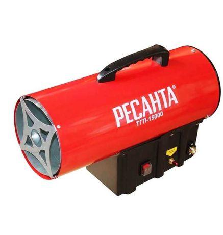Газовая тепловая пушка РЕСАНТА  (Новая, Гарантия, Доставка)