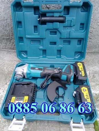 Акумулаторен ъглошлайф 125mm 24V - флекс на батерия