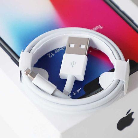 Качественные зарядка на все модели телефонов iPhone/Samsung/Xiaomi