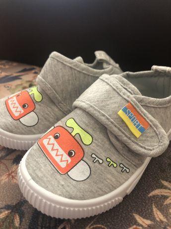 Срочно!!!Продам детскую обувь