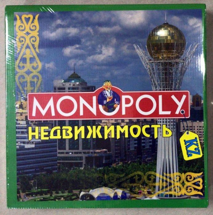 Настольная игра МонополияНедвижимость КЗМировая